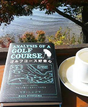 Analysis of a Golf Course by Masa Nishijima - a must have for golf architecture fans.
